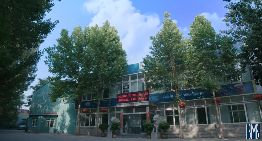 Центральный офис склада компании SMS